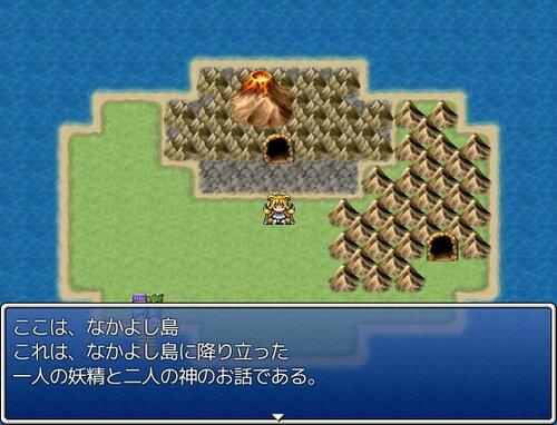 20200920クソゲー Game Screen Shot