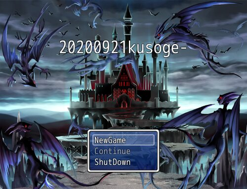 20200921kusoge- Game Screen Shots
