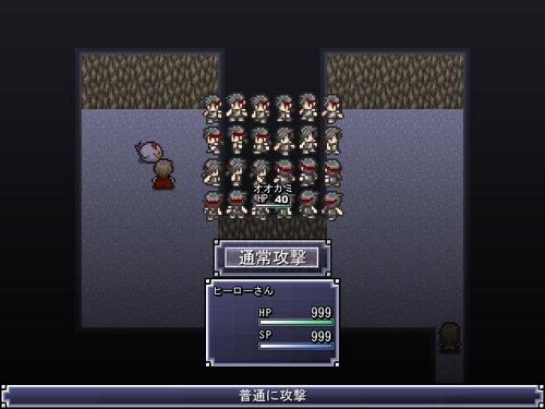 20200922クソゲー Game Screen Shot1