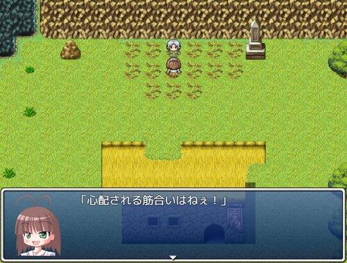 メリーアドベンチャー Game Screen Shot3