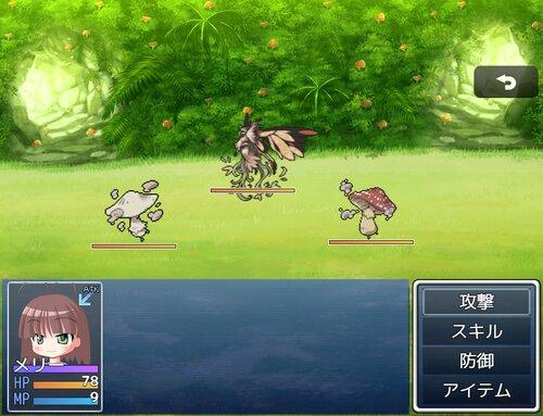 メリーアドベンチャー Game Screen Shots