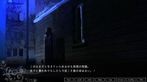 Marionnette;Nostalgie ~人形の追想録~ Game Screen Shot3