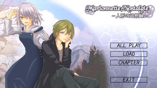 Marionnette;Nostalgie ~人形の追想録~ Game Screen Shots