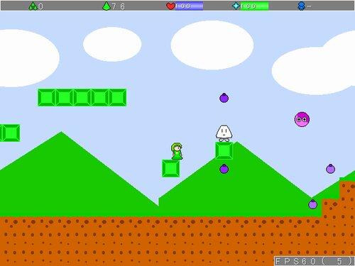 グリーンクの冒険2 Game Screen Shot1