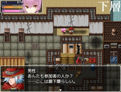 Insane -escape from abyss- Game Screen Shot3