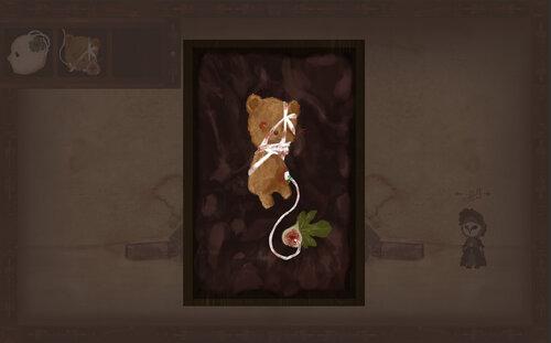棺 -生命のない歌- Game Screen Shot4