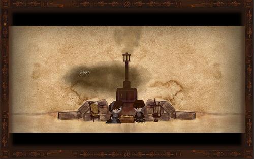 棺 -生命のない歌- Game Screen Shot5
