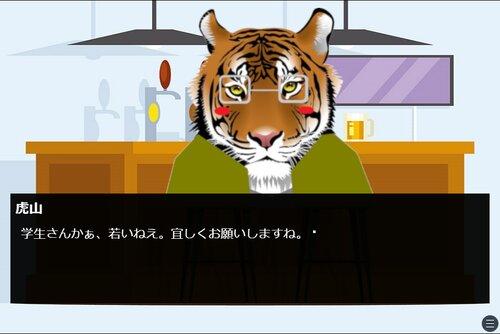 PDM婚活パーティー Game Screen Shots