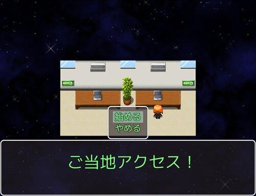 華麗に愛を叫ぶ~木星編~ Game Screen Shot2