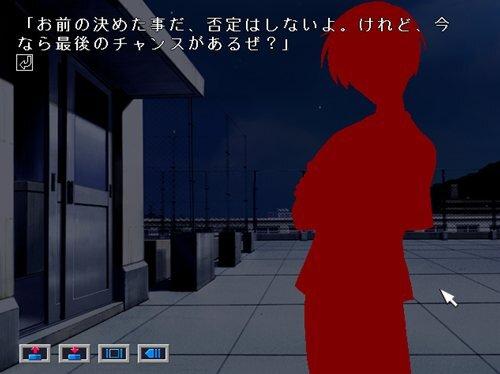 『きえないひび』 Game Screen Shot1
