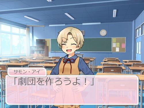 げきをつくろう! Let's Produce Drama! Game Screen Shot2