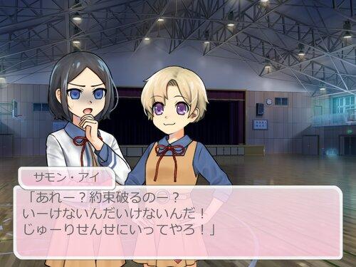 げきをつくろう! Let's Produce Drama! Game Screen Shot3