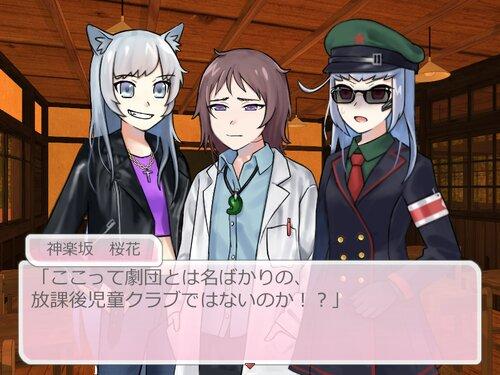 げきをつくろう! Let's Produce Drama! Game Screen Shot5