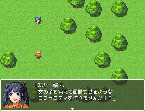 強制屈服コミュニティ Game Screen Shot1