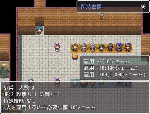 強制屈服コミュニティ Game Screen Shot2