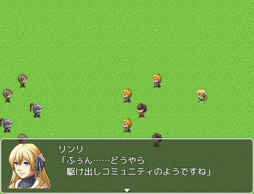 強制屈服コミュニティ Game Screen Shot3