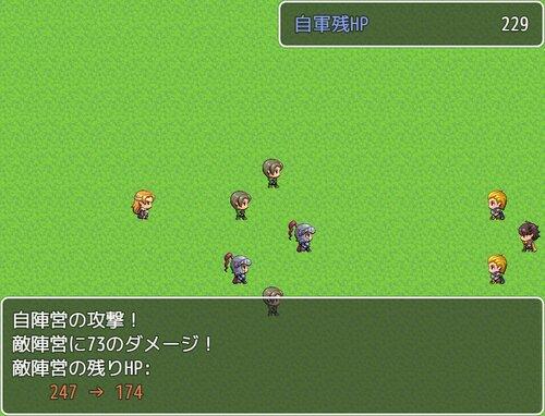 強制屈服コミュニティ Game Screen Shot4