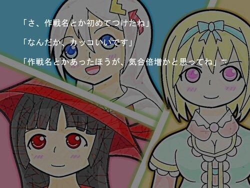 十三階段の花子さん 磨 Game Screen Shot1