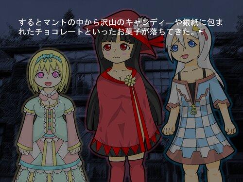 十三階段の花子さん 磨 Game Screen Shot2
