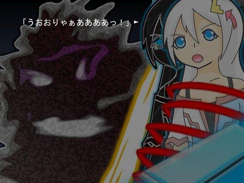 十三階段の花子さん 磨 Game Screen Shot5