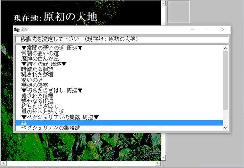 黒い里 Game Screen Shots