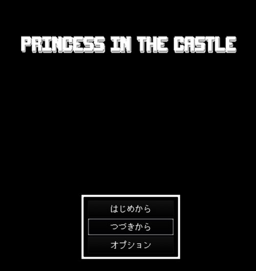 Princess in the Castle Game Screen Shot1
