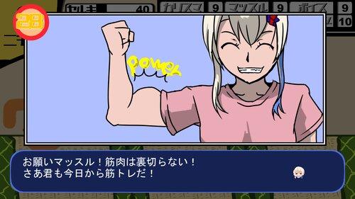 Life is Niwarin Game Screen Shot2