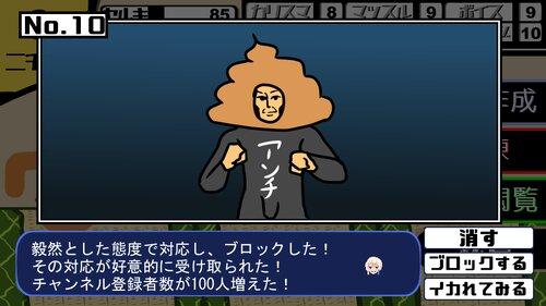 Life is Niwarin Game Screen Shot3