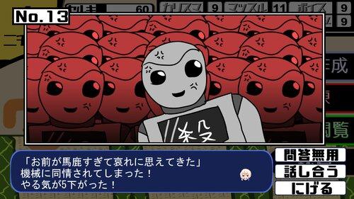 Life is Niwarin Game Screen Shot5