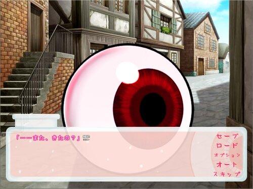 眼窩恋愛 Game Screen Shot1