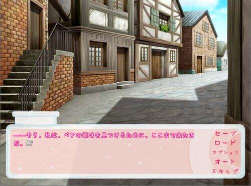 眼窩恋愛 Game Screen Shot3