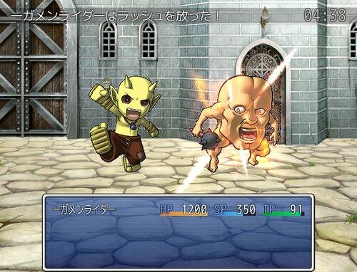 一ガメンライダー影 Game Screen Shots