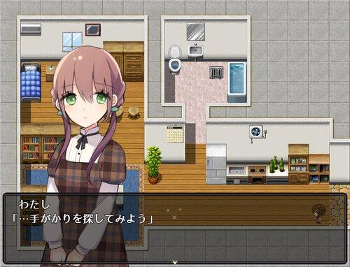 君という不可思議な Game Screen Shot1