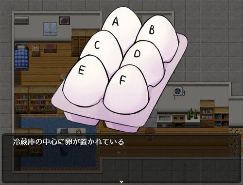 君という不可思議な Game Screen Shot2