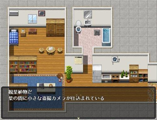 君という不可思議な Game Screen Shot5