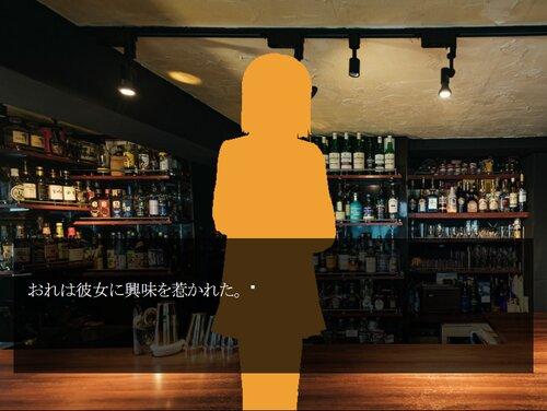 酔夜と記憶の断片と Game Screen Shot4