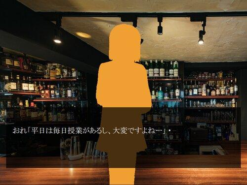 酔夜と記憶の断片と Game Screen Shot5