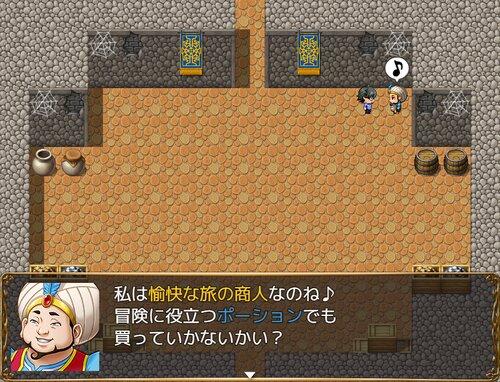 ぶさいくメモリアル Game Screen Shot2