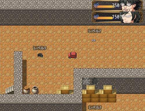 ぶさいくメモリアル Game Screen Shot3