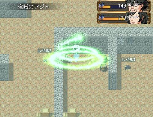 ぶさいくメモリアル Game Screen Shot4