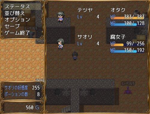 ぶさいくメモリアル Game Screen Shot5