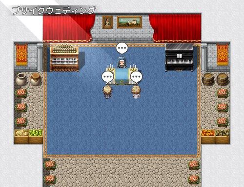 ぶさいくメモリアル Game Screen Shots