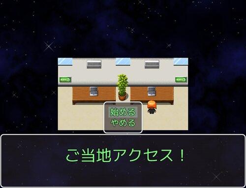 華麗に愛を叫ぶ~海王星編~ Game Screen Shot2
