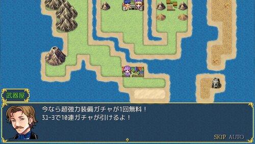 100日魔導師 Game Screen Shot2