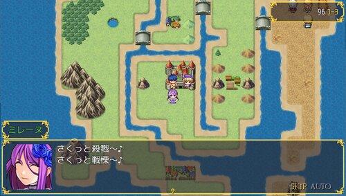 100日魔導師 Game Screen Shot3