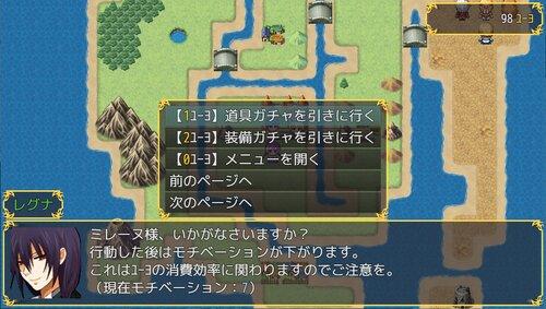 100日魔導師 Game Screen Shot4