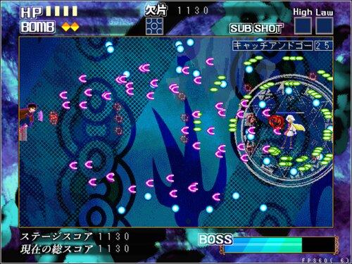 隣界レポート-雲海ノ鯨【機能制限版】 Game Screen Shot1