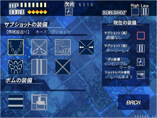 隣界レポート-雲海ノ鯨【機能制限版】 Game Screen Shot2