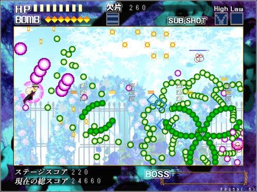 隣界レポート-雲海ノ鯨【機能制限版】 Game Screen Shot3