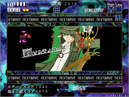 隣界レポート-雲海ノ鯨【機能制限版】 Game Screen Shot5